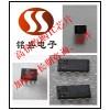 中山三乡镇手机IC回收,电源IC回收驱动IC