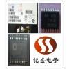 大岭山IC储存芯片回收,现收购功放IC