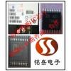 大岭山IC芯片回收公司,手机呆料收购