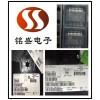 中山坦洲镇手机IC回收,电源IC回收驱动IC