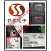 中堂IC储存芯片回收,现收购功放IC