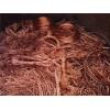 蘭州廢銅回收_蘭州新區廢銅回收_蘭州新區廢舊電纜電線回收公司