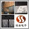 中山板芙鎮回收IC芯片公司 庫存IC收購