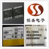 廣州白云區回收電子料公司 統貨工廠庫存電子料收購