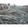 盤山縣哪里有回收廢舊電纜的