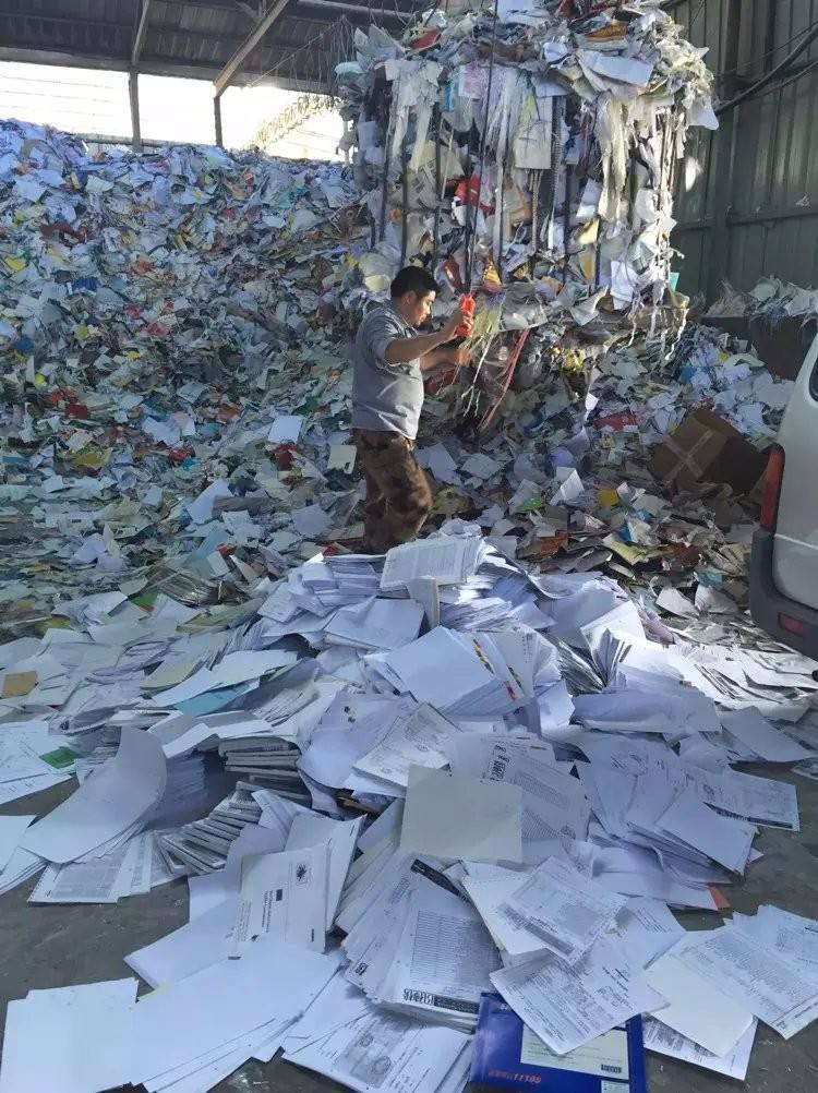 中山港口粉碎销毁资料公司保密性强