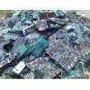 成都电子产品通讯设备网络设备电子电器电脑回收公司
