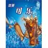 可乐糖浆价格-吉安可乐糖浆批发-可乐糖浆供应