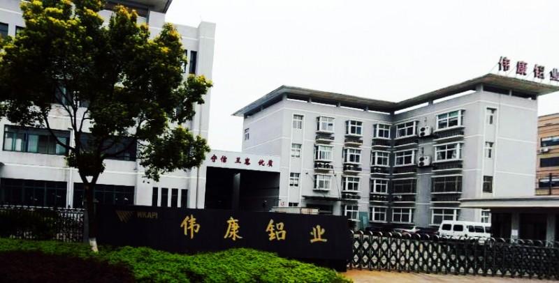 宁波ISO9001认证,ISO9001认证