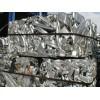 横岗废铝回收站、废铝回收中心