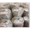 长期回收IC块,芯片,二极管,三极管,模块,电容,电阻