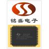 广州开发区过期电子料回收中心