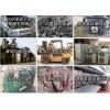 北京回收废旧设备专业高价回收工厂废旧设备