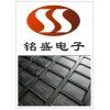 上海普陀区库存连接器回收,手机连接器收购