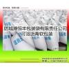 恒丰吨袋厂供应高温灌装袋、化工袋,130度灌装袋