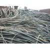 无锡回收电缆线-无锡本地回收电缆线、无锡电缆线回收公司