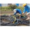嘉善回收电缆线、嘉兴长期回收电缆线