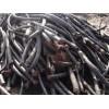 東莞電纜回收報廢電纜回收多少一米