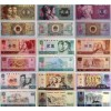 北京市老版纸币币回收价格
