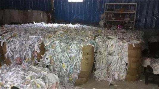广州荔湾区文件档案销毁服务公司