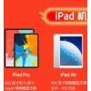 回收iPad触摸屏IPAD触摸屏
