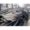 xunshou新金华电缆回收中心欢迎您I37-354I-6876