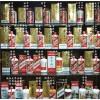 模式口回收五糧液精準報價五糧液回收多少一瓶回收價格咨詢