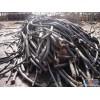 杭州廢舊電纜線回收中心歡迎您I37-354I-6876