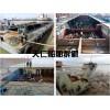 船舶拆解回收,廣東省內船舶拆解回收,廣州市船舶拆解回收