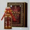 北京回收茅台15年酒瓶 茅台空瓶礼盒回收