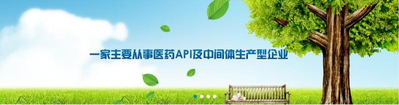宁波ISO14001认证,ISO14001认证代理