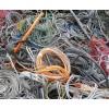 东莞回收旧电缆公司,东莞废电缆回收公司