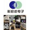 黑龙江回收光敏三极管并回收电容