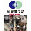 山东收购直插三极管并回收芯片