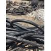 从化区鳌头收购低压废旧电缆电线多少一吨