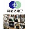 广西回收NPN三极管并回收继电器