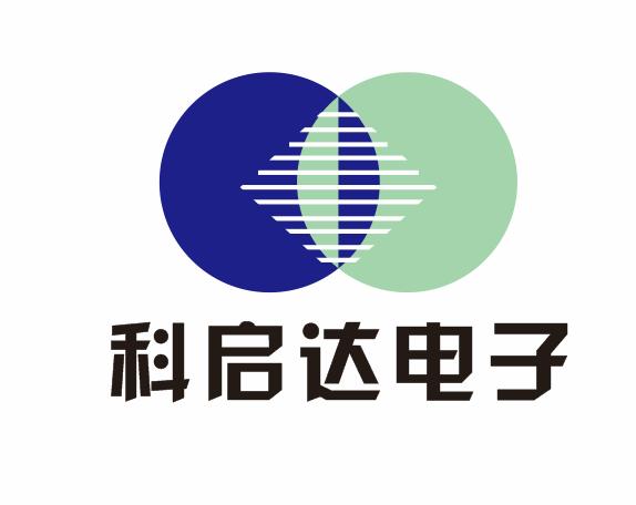 深圳市科启达电子有限公司