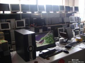 广州番禺区联想电脑回收价格咨询