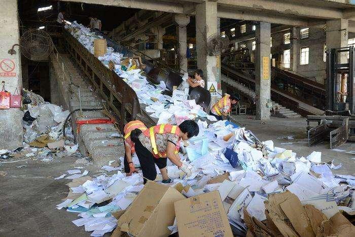 广州白云区大量粉碎涉密资料公司