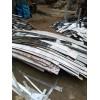 中新废铁废钢回收报价,中新废不锈钢回收找亿顺