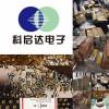 东莞回收磁珠并回收连接器呆料