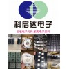 广州回收贴片xsD元器件并回收继电器呆料