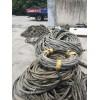 湖州回收电缆线-湖州市二手动力电缆线回收利用公司.各种电缆