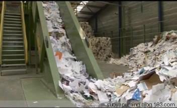 南沙区机密图书销毁报废中心
