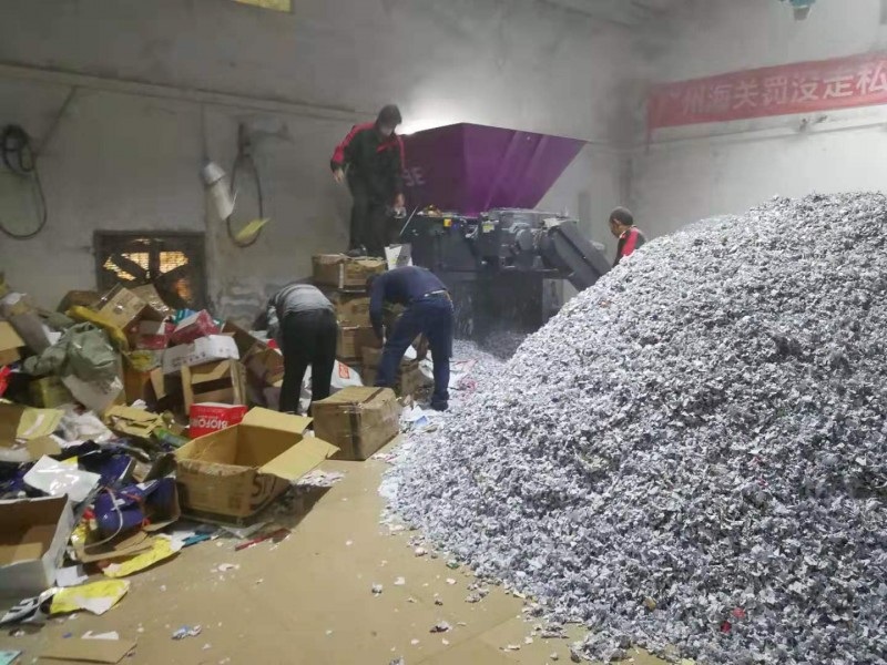 荔湾区涉密文件销毁行业领航者
