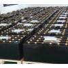 上海二手机房电池回收