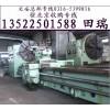 北京旧机床收购二手刨床磨床回收公司价格