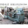 北京二手机床回收公司 收购数控钻攻中心