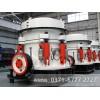 創新與聚合推動2400圓錐機的銷量上漲