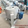 双桶加热快速滤油设备立式离心菜籽油滤油机花生油离心式滤油机